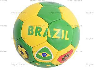 Мяч футбольный Brasilia, BRASILIA