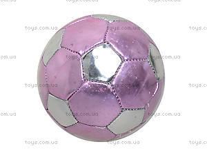 Мяч футбольный для игры, размер 2, BT-FB-0002, купить