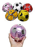 Мяч футбольный для игры, размер 2, BT-FB-0002, фото
