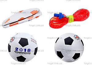 Футбольный мяч для детей, игровой, BT-FB-0004