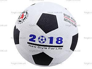 Футбольный мяч для детей, игровой, BT-FB-0004, отзывы