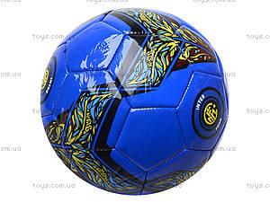 Мяч футбольный, прошитый, BT-FB-0038, купить