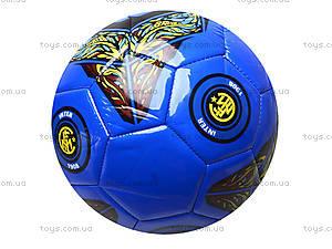 Мяч футбольный, прошитый, BT-FB-0038, фото