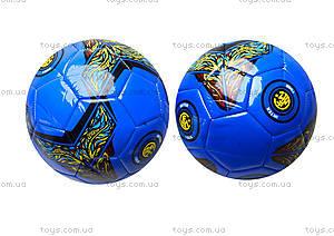 Мяч футбольный, прошитый, BT-FB-0038