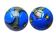 Мяч футбольный, прошитый, BT-FB-0038, игрушка