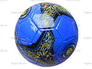Мяч футбольный, прошитый, BT-FB-0038, отзывы