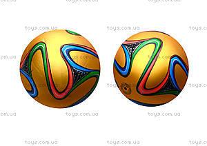 Футбольный мяч для детей, прошитый, BT-FB-0042