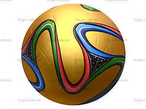 Футбольный мяч для детей, прошитый, BT-FB-0042, отзывы