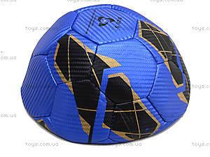 Мяч футбольный для детей, 3 цвета, BT-FB-0043, купить