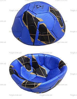 Мяч футбольный для детей, 3 цвета, BT-FB-0043