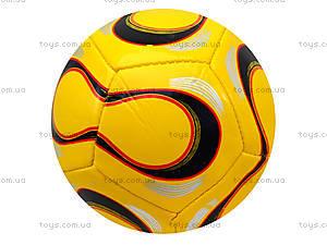 Футбольный игровой мяч для детей , BT-FB-0044, купить