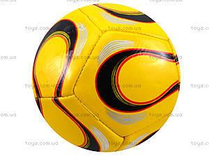 Футбольный игровой мяч для детей , BT-FB-0044, цена