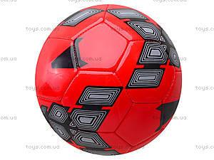 Детский футбольный мяч для игры, BT-FB-0046, купить