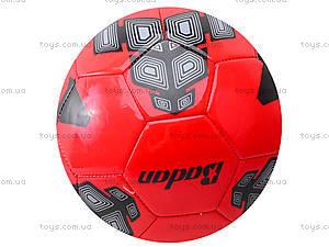 Детский футбольный мяч для игры, BT-FB-0046, фото