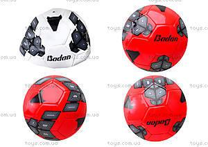 Детский футбольный мяч для игры, BT-FB-0046