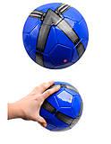 Настоящий футбольный мяч, BT-FB-0053, купить