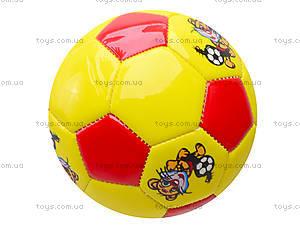 Маленький футбольный мяч, BT-FB-0062, купить