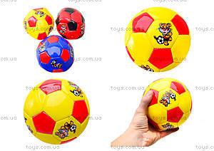 Маленький футбольный мяч, BT-FB-0062