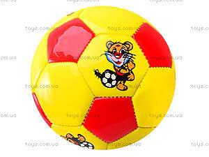 Маленький футбольный мяч, BT-FB-0062, отзывы