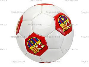 Футбольный мяч, размер 2, BT-FB-0063, фото