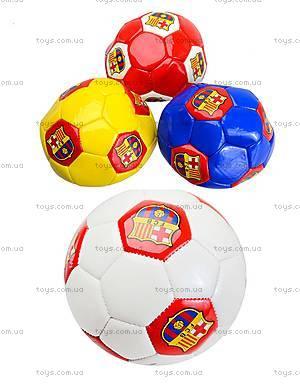 Футбольный мяч, размер 2, BT-FB-0063