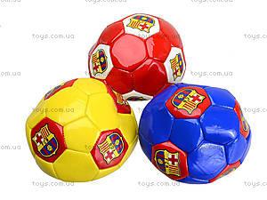Футбольный мяч, размер 2, BT-FB-0063, отзывы