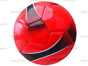 Футбольный мяч, маленький, BT-FB-0067, купить