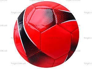 Футбольный мяч, маленький, BT-FB-0067, фото