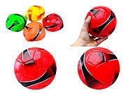 Футбольный мяч, маленький, BT-FB-0067