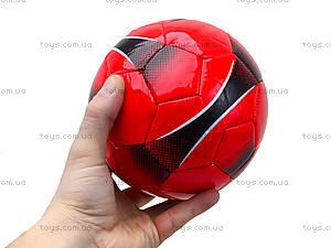 Футбольный мяч, маленький, BT-FB-0067, игрушки