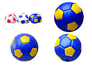 Футбольный игровой мяч, BT-FB-0068, фото