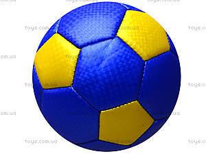 Футбольный игровой мяч, BT-FB-0068, отзывы