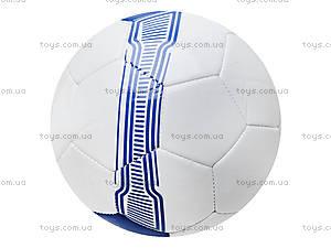 Мяч футбольный Chelsea, BT-FB-0069, купить