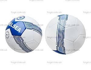 Мяч футбольный Chelsea, BT-FB-0069
