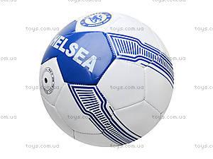 Мяч футбольный Chelsea, BT-FB-0069, отзывы