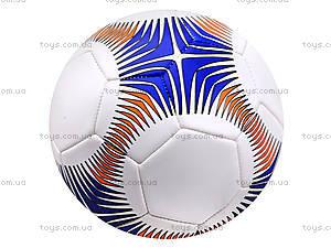 Футбольный мяч Prosperous, BT-FB-0072, фото
