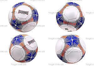 Футбольный мяч Prosperous, BT-FB-0072
