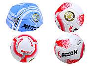 Мяч для игры в футбол Meik, BT-FB-0082, отзывы