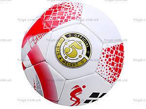 Мяч для игры в футбол Meik, BT-FB-0082, цена