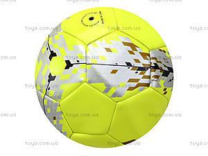 Футбольный мячик для игры, BT-FB-0083, купить