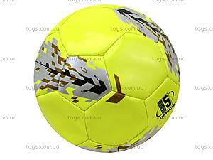 Футбольный мячик для игры, BT-FB-0083, фото