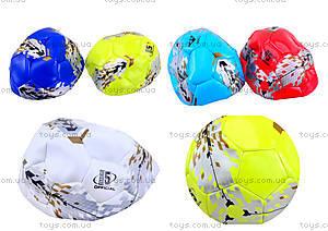 Футбольный мячик для игры, BT-FB-0083