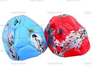 Футбольный мячик для игры, BT-FB-0083, отзывы