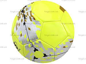 Футбольный мячик для игры, BT-FB-0083, игрушки