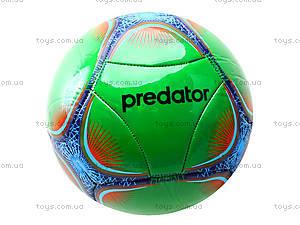 Футбольный мяч Predator, BT-FB-0084, фото