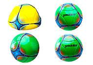 Футбольный мяч Predator, BT-FB-0084, отзывы