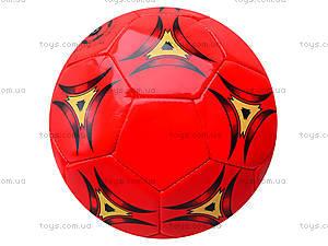 Игровой футбольный мяч, детский, BT-FB-0086, купить