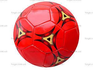 Игровой футбольный мяч, детский, BT-FB-0086, фото