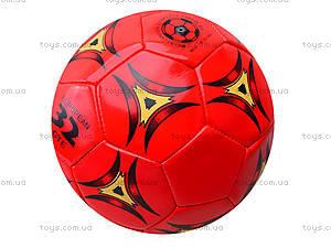 Игровой футбольный мяч, детский, BT-FB-0086, отзывы