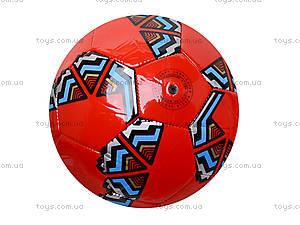 Детский мячик для футбола, BT-FB-0097, купить